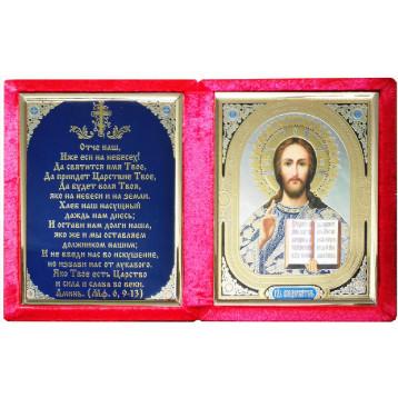 Бархатный складень Спаситель с молитвой, вынимающийся лик 10х12 Софрино узор Б-22-М-1-К