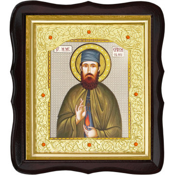 Икона Sf. Mare Mucenic Efrem (Ефрем) 20-ФТ-166