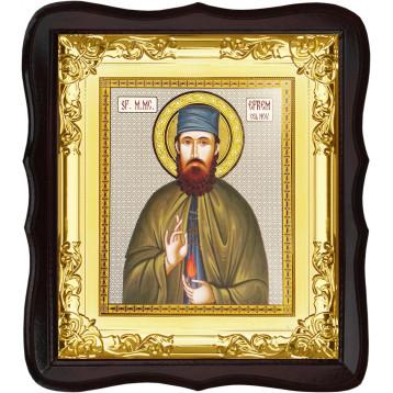 Икона Sf. Mare Mucenic Efrem (Ефрем) 5-ФТ-166