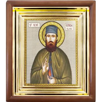 Икона Sf. Mare Mucenic Efrem (Ефрем) 27-П-166