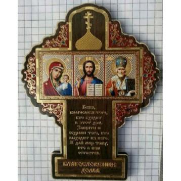 Благословение дома Крест БД-К