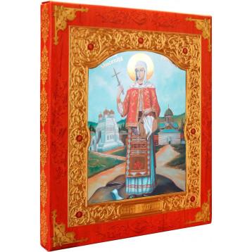 Икона Sfanta Mucenita Filofteia (Филофея) 21-Д-185