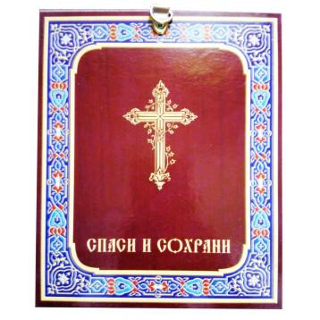 Икона 3-Д Венчальная пара Казанская Богородица и Спаситель, лик 15х18, арт. 3д-ВП-1